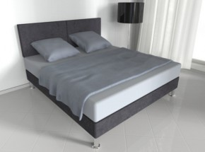 "Lit complet ""Boxspring"""