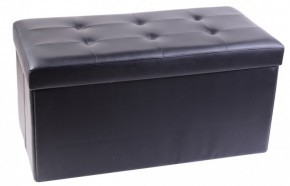 Pouf pliable rectangulaire 3 en 1
